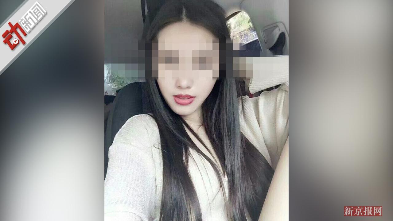 昆明湘籍女演员遇害 校内理发店老板称与其冲突后作案【北京赛车信誉群】