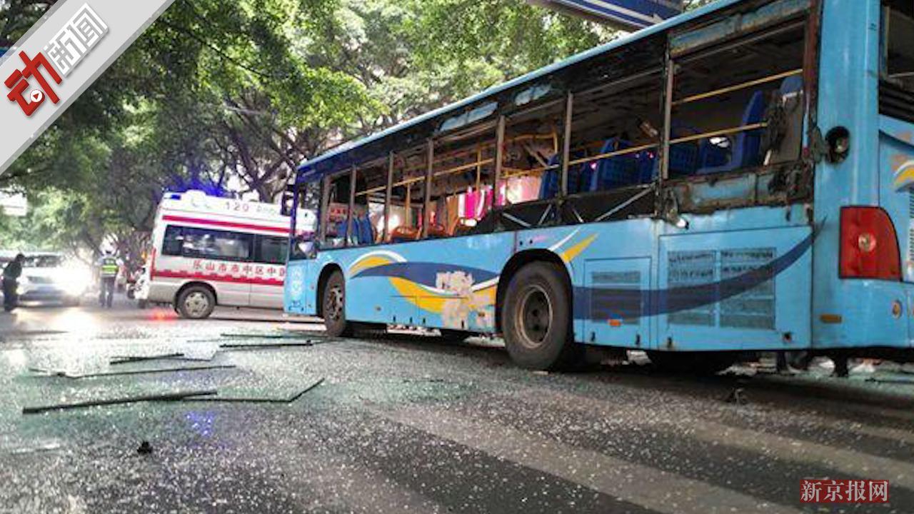 四川乐山公交车爆炸致15人受伤 嫌疑人有吸毒盗窃前科已被控制