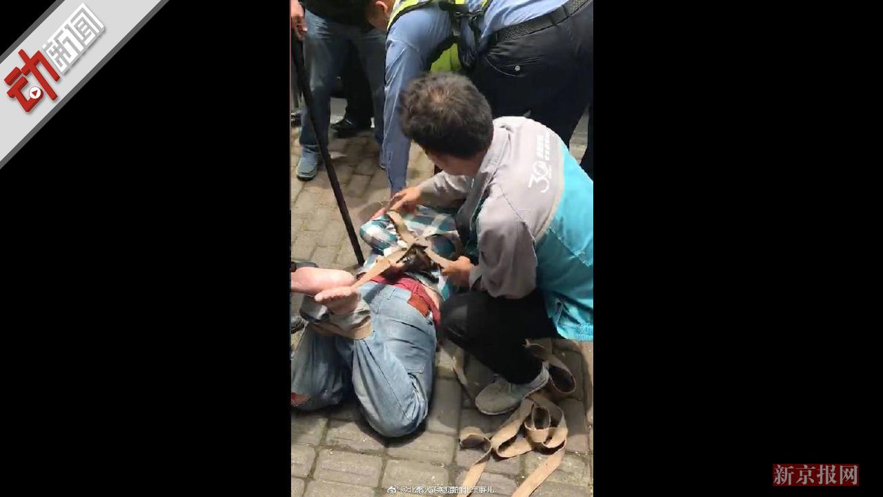 上海一年级门口嫌犯砍人2死2伤警方:男子v年级小学五尊严作文小学图片