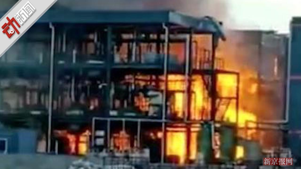 四川宜宾爆炸事故调查:车间产品与申报不符 一线工人多管理者亲友