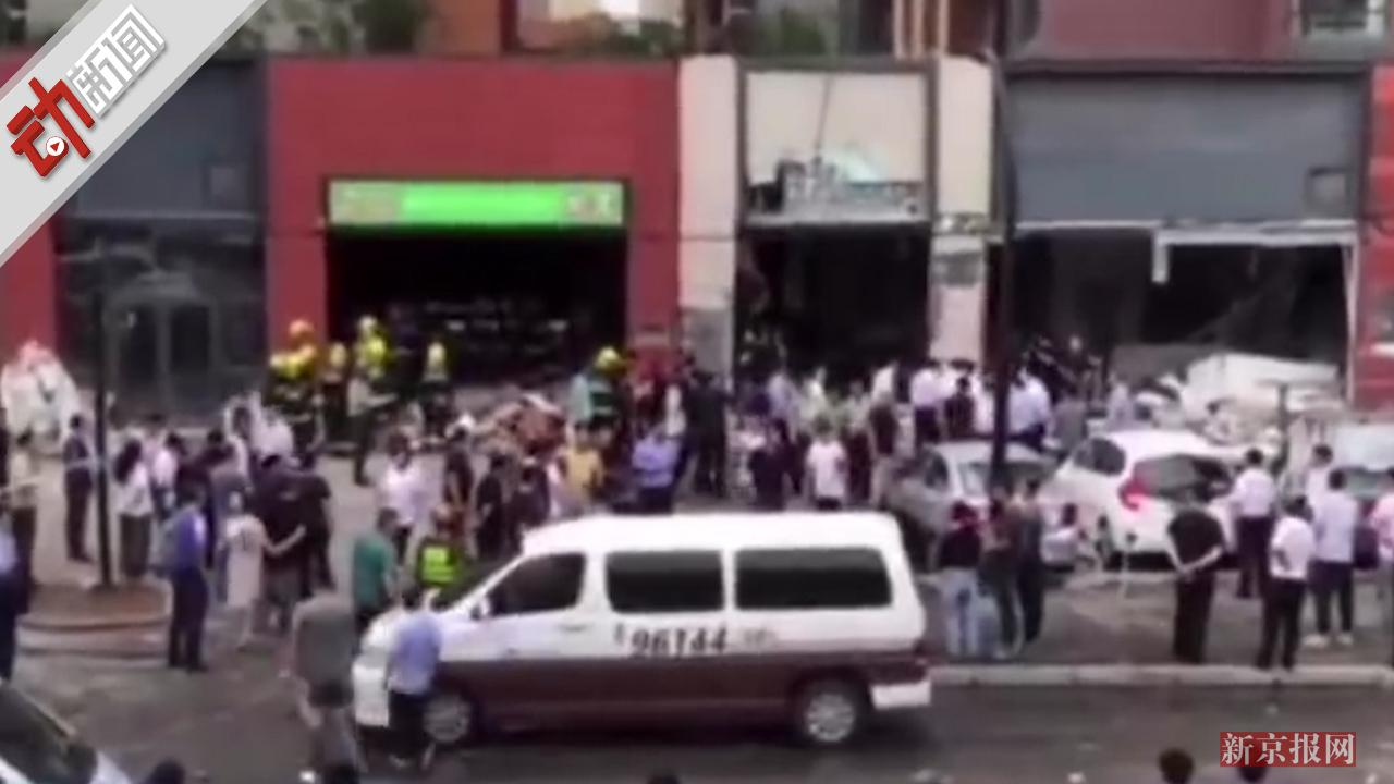 沈阳一烧烤店疑似液化气罐爆炸 1死10伤 邻近门市墙体被崩塌