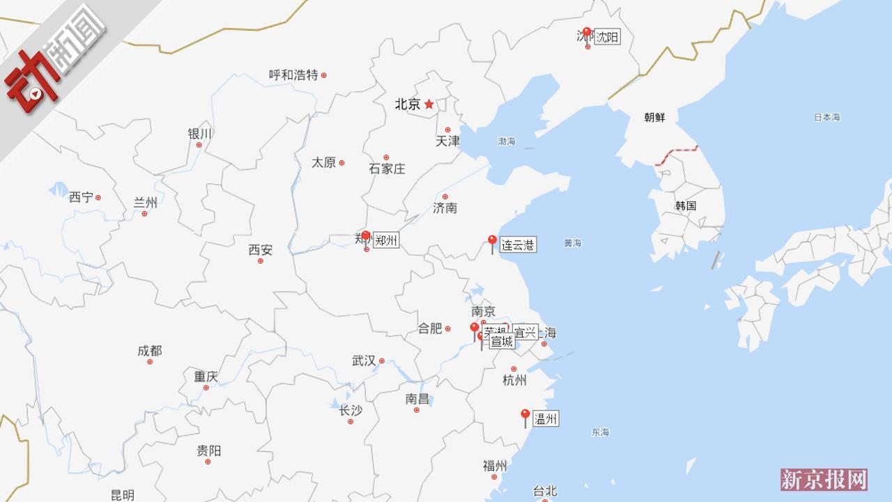 江苏宜兴发生非洲猪瘟疫情 全国已有8起 3D科普这是啥病