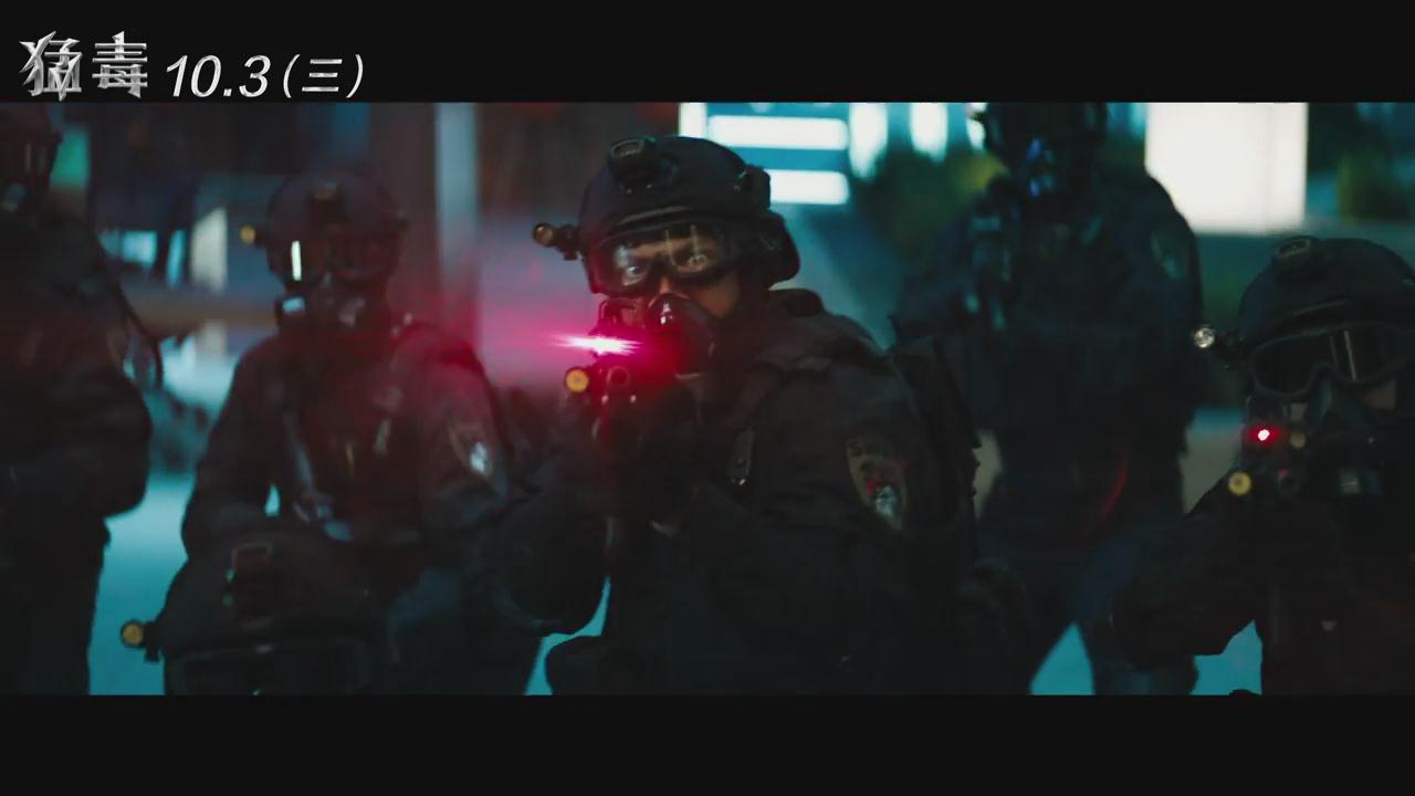 《毒液:致命守护者 国语》电影在线观看_手机完整版... -秀美影视