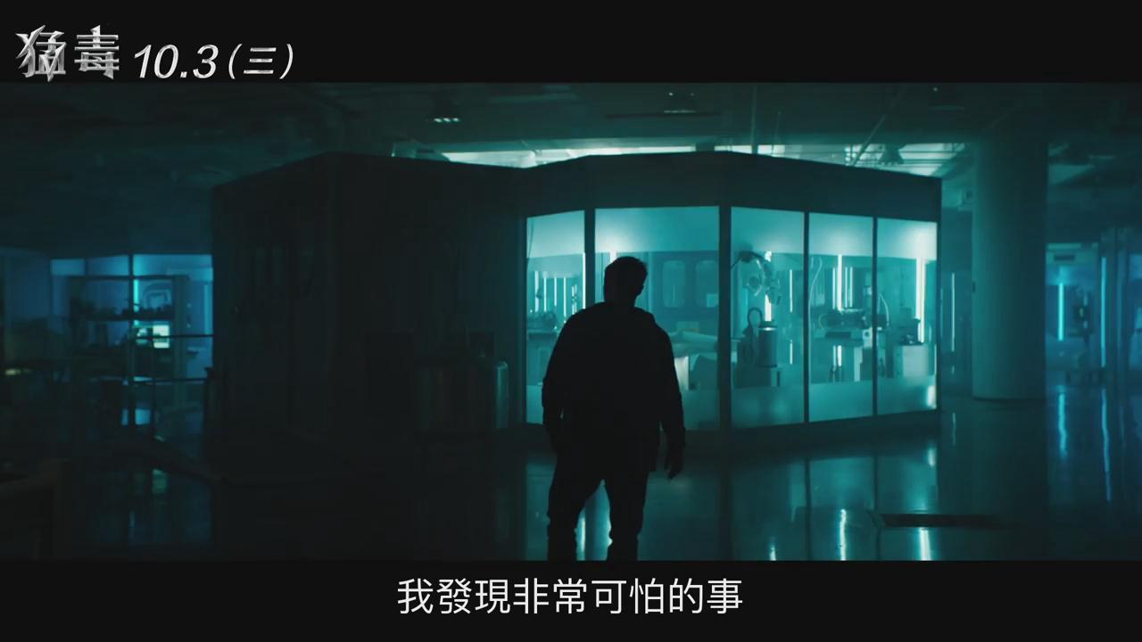 《毒液:致命守护者 国语》在线观看_BD1280国语中字... -秀美影视