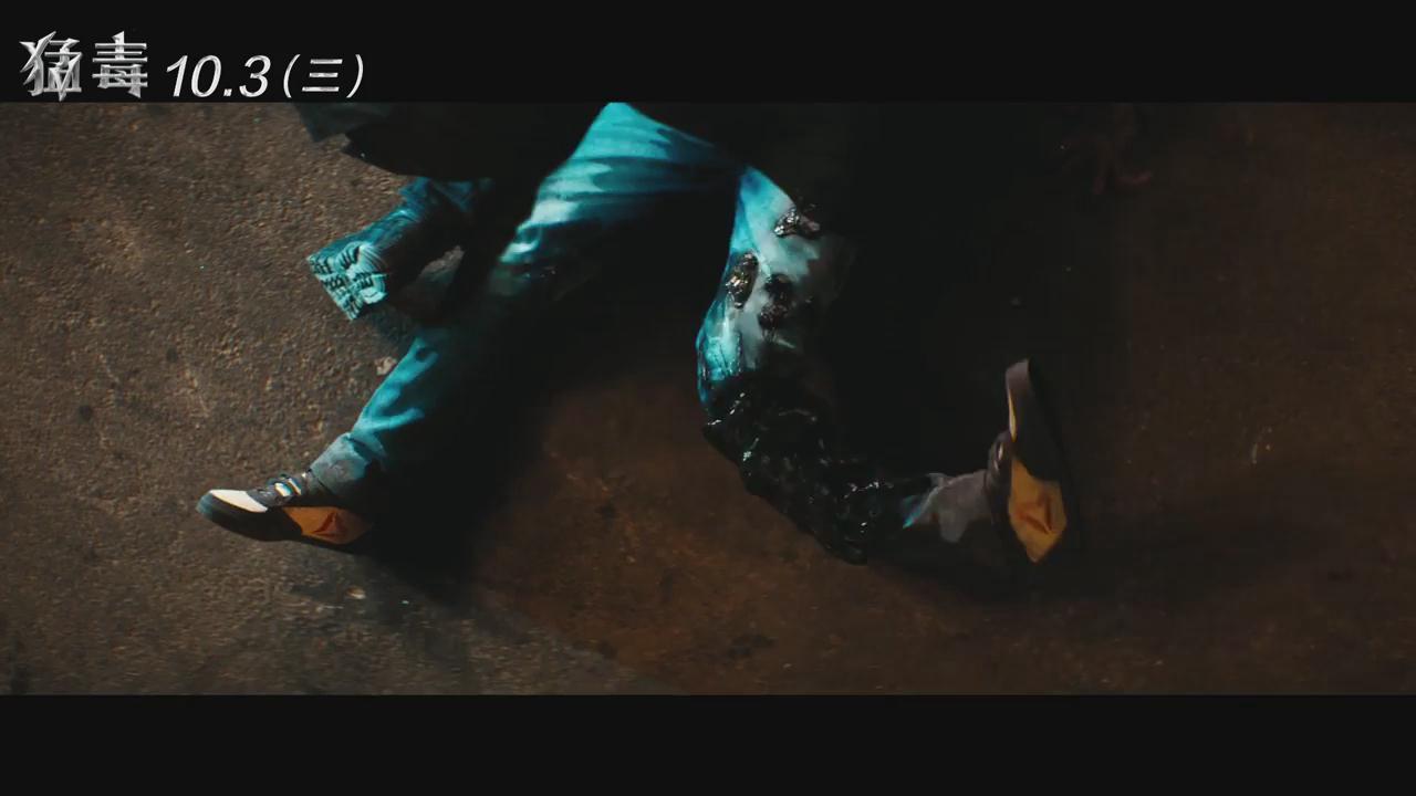《毒液:致命守护者》电影完整版免费高清在线观看 ... - 微信影院