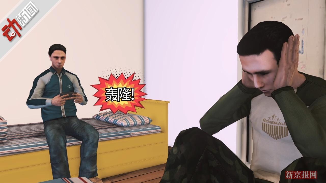 男子深夜玩游戏太吵被舍友关机 3D还原宿舍纠纷
