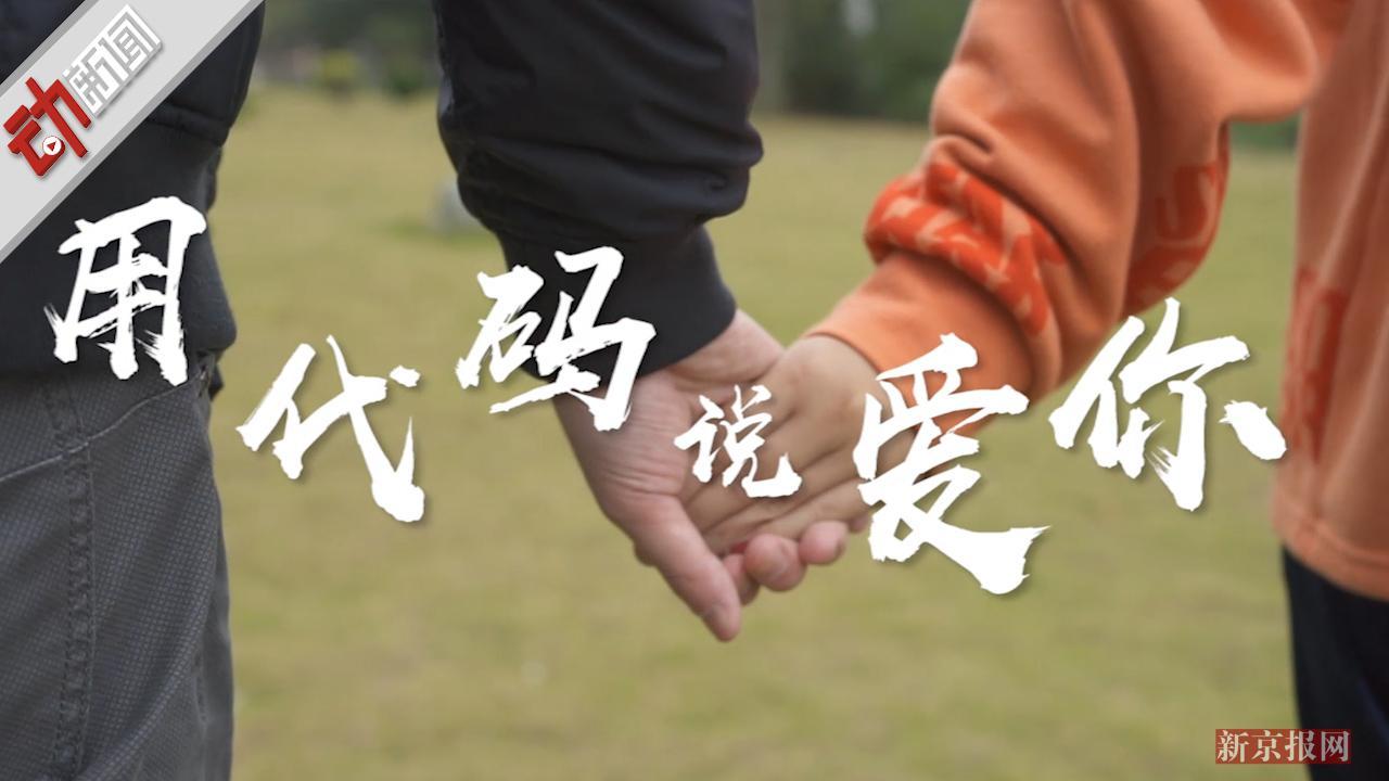 http://www.reviewcode.cn/youxikaifa/31665.html