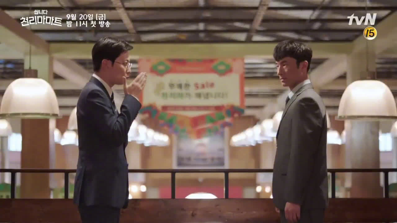 tvN新金曜(周五)剧《很便宜,千里马超市》今晚首播