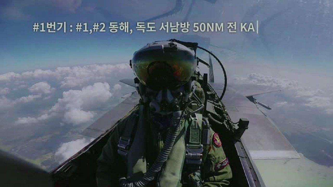 韩国空军巡查绘里 视频截图