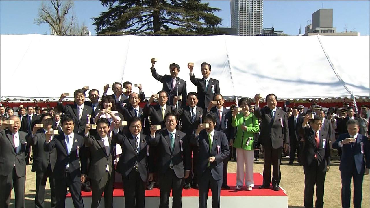 用公款请老家的支持者赏樱花?日本首相安倍这波操作惹出事了!