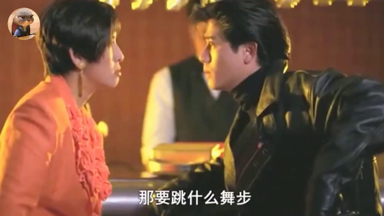 刘德华当着郭富城的面唱郭富城的成名曲。。。