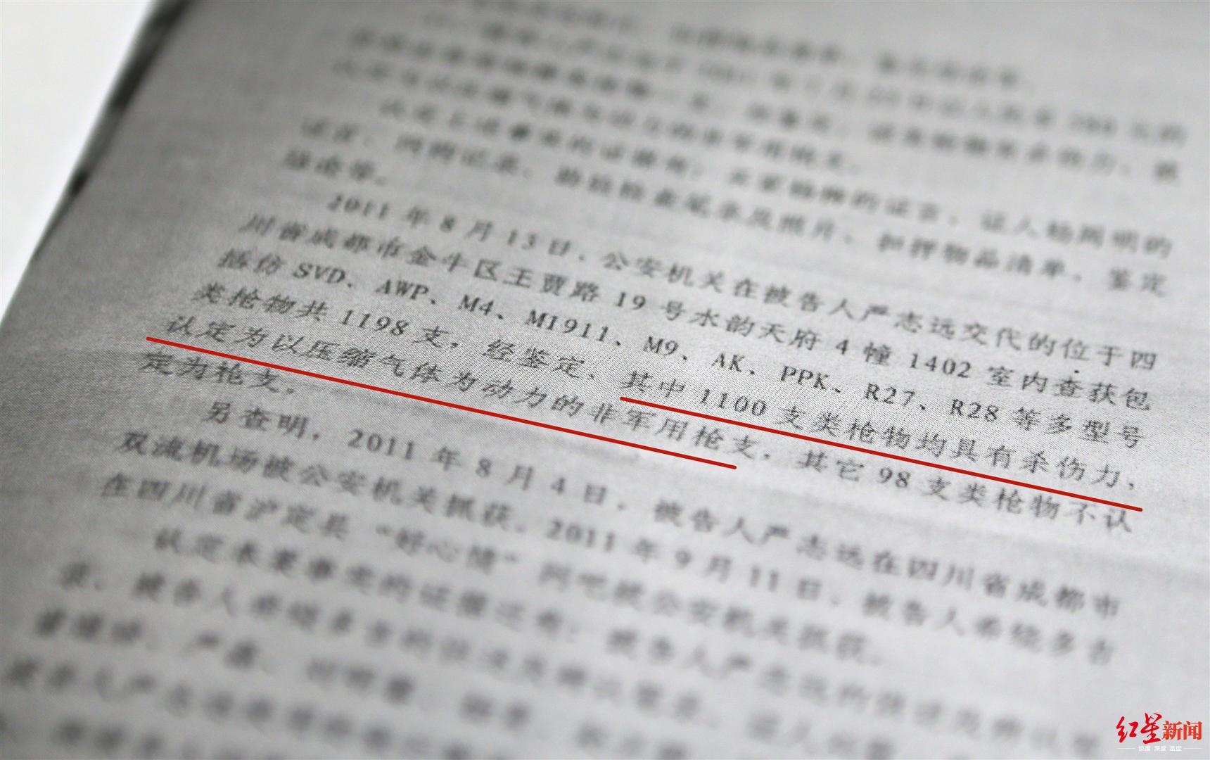 千赢娱乐官网客户端_巴蜀阴米:中国最早方便食品还养生,已逾千年传承却没有普及开