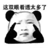 """「皇冠hg0088正网平台」A股明年六月""""入富"""" 首期引来100亿美元净流入"""