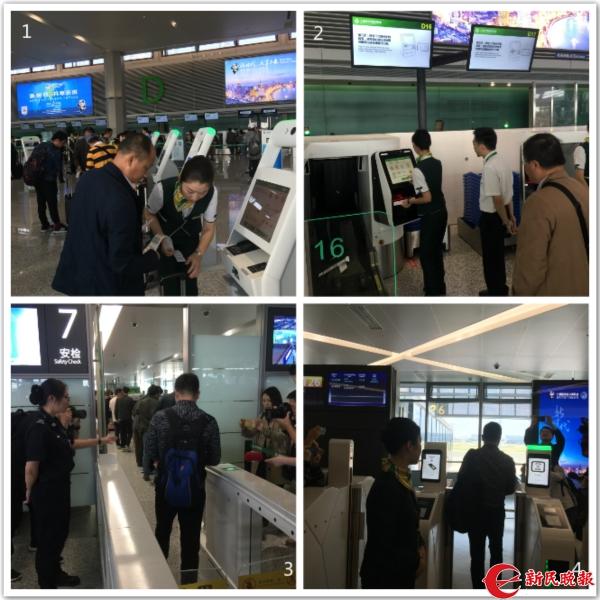 虹桥机场T1今起全面启用 全自助
