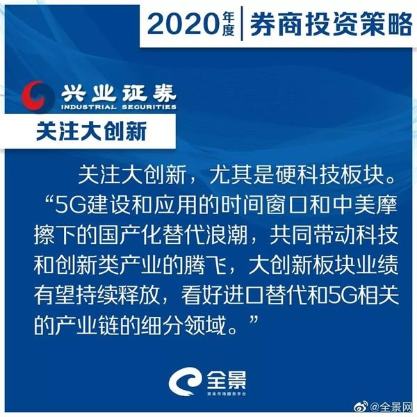 tt最新官网·刘国梁确认:乒超联赛停办1年,全力备战东京奥运会及国际积分赛