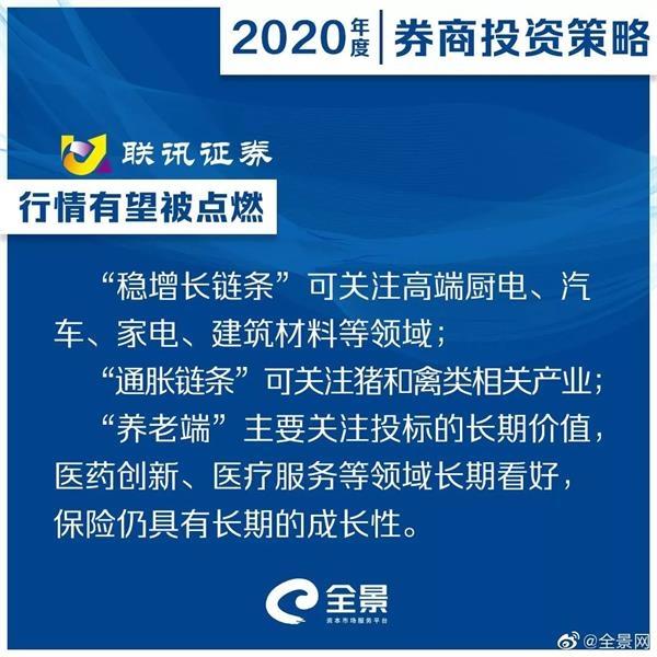 天津娱乐集团网站|郑州宜家会员日无故取消 现场顾客失望齐呼:宜家,骗子