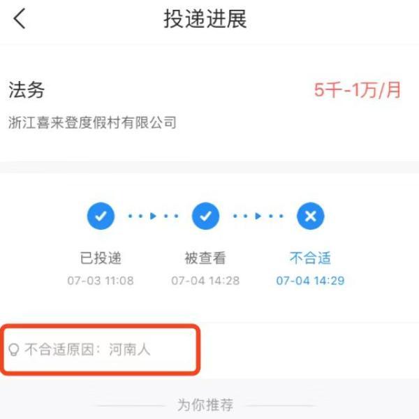 体育投注app那个好,3·17楼市新政一年 北京新发个人房贷逐季下降