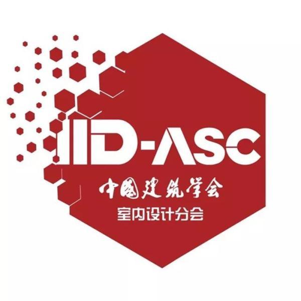 朗联设计秦岳明先生被聘为中国建筑学会专家库专家