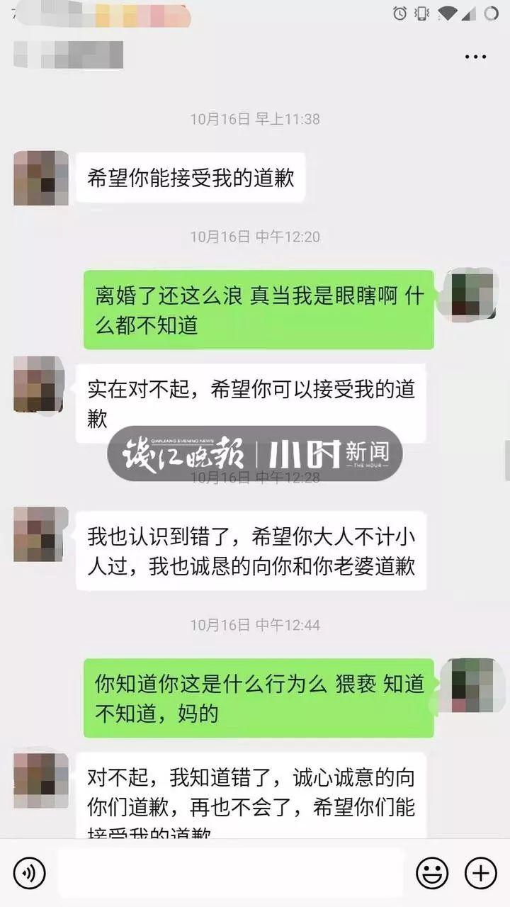 恒峰娱乐违法 - 证监会李超:推进创业板改革并试点注册制