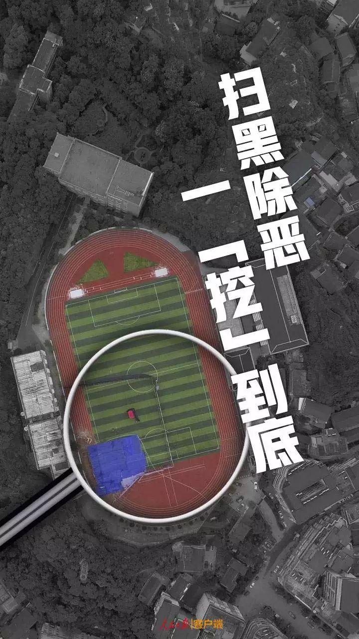 """宝马会开户推荐 """"两高""""发布司法解释 依法严惩涉地下钱庄犯罪"""