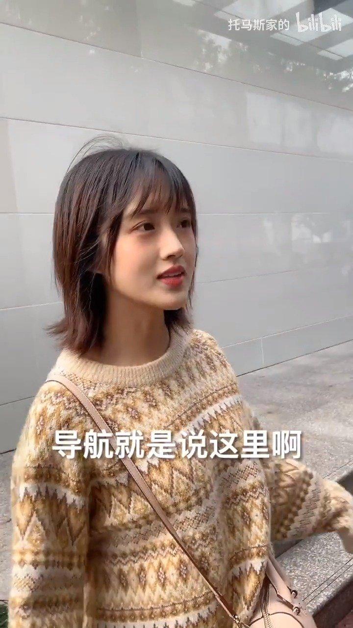 当女朋友学四川话骂人,我真的酸了!