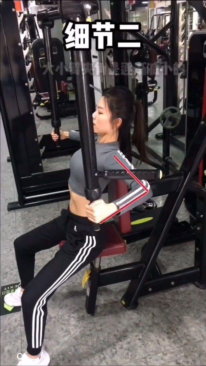 如何使用健身房器械?   热门视频合集搞笑