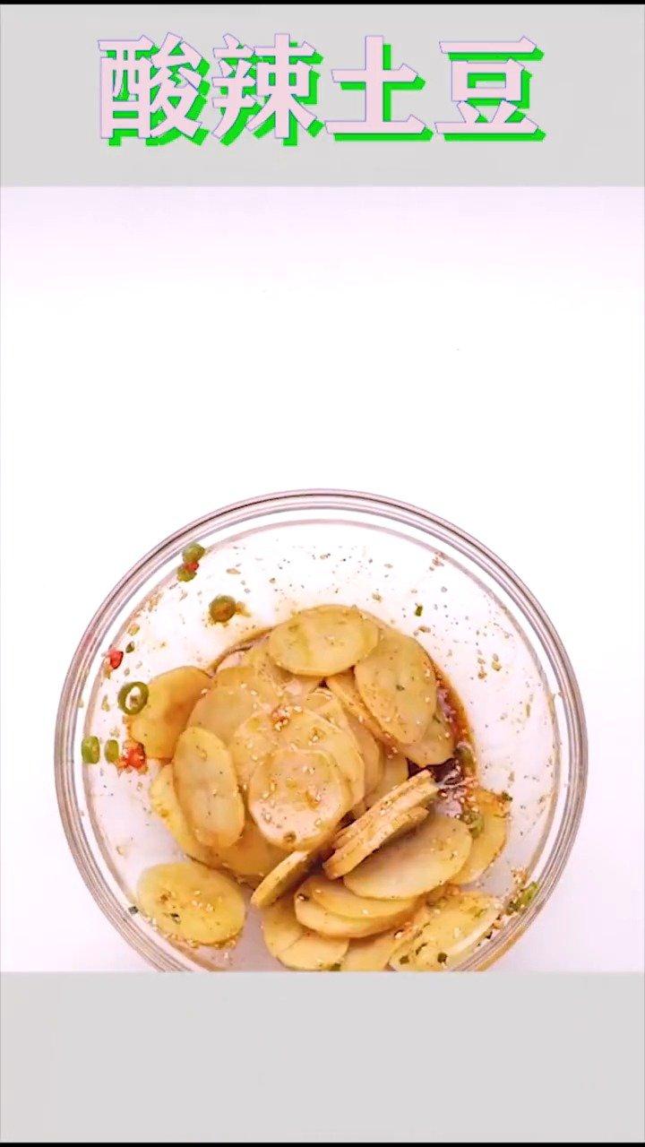 【酸辣土豆】土豆换个吃法,这样吃超级美味~