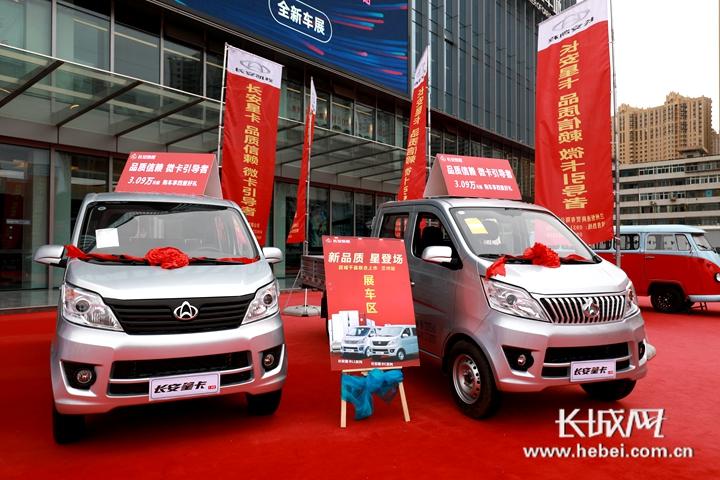 http://www.carsdodo.com/xincheguanzhu/165925.html
