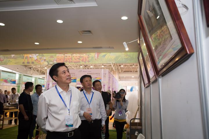 """读图逛展—""""艺起嗨""""2019威海国际艺术博览会隆重开幕"""