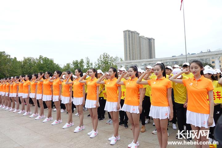 2019衡水湖国际马拉松赛志愿者誓师大会举行