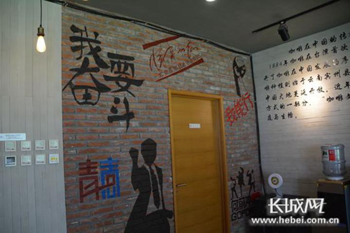神玥公司咖啡厅,青春气息十足。 记者 吴新光 摄