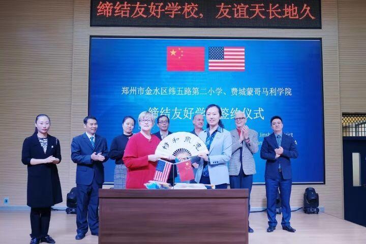 讲述中国故事传播中国文化中美教育交流走进纬五路二小