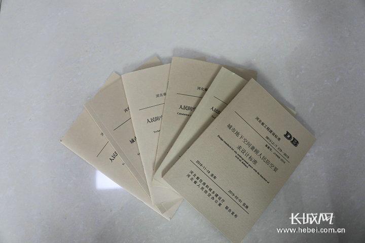 http://www.edaojz.cn/jiaoyuwenhua/312280.html
