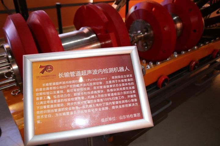 """济南市保险行业协会参观""""奋进的山东""""展览"""