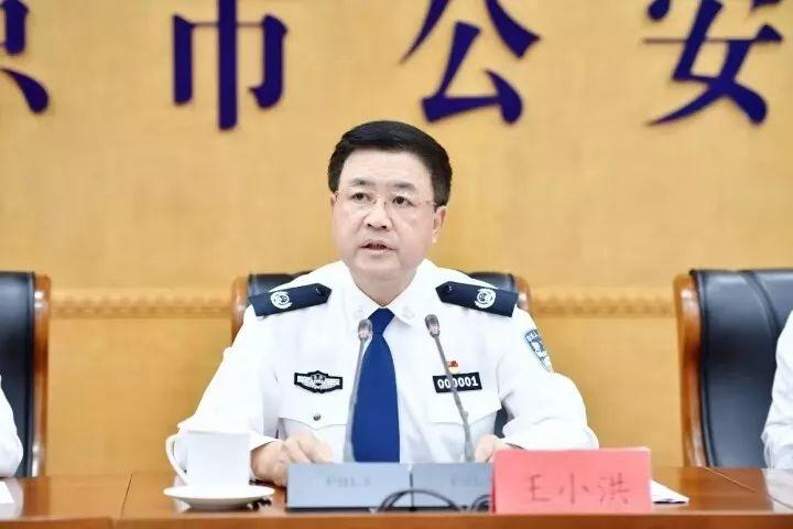 王小洪已兼任公安部特勤局党委书