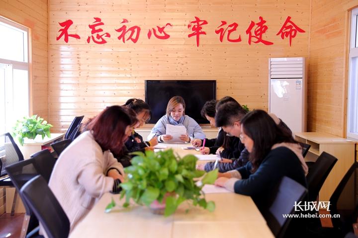 学习领会党的十九届四中全会精神 把全会精神传达落实到每一个党员