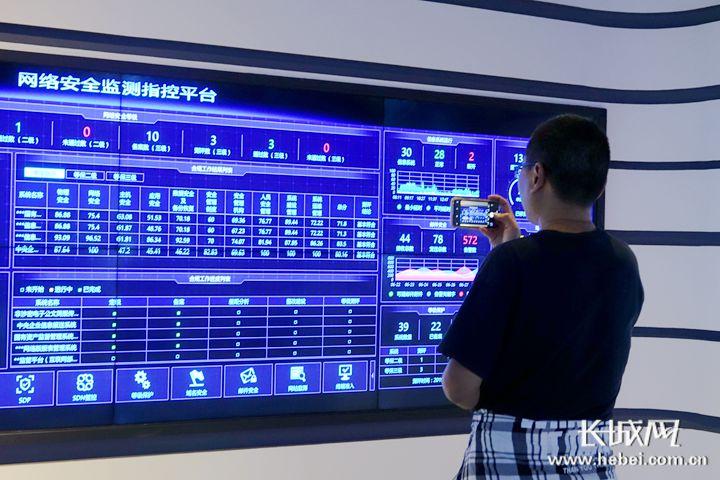 【壮丽新时代 美好新海南】海南信息安全基地: