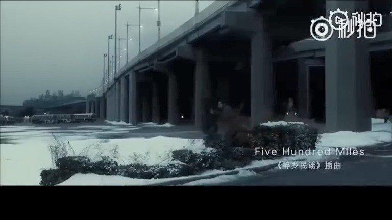 《醉乡民谣》插曲《Five Hundred Miles》