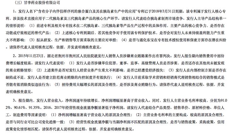 韦德博彩公司总部 美军超级导弹:1000公里外击沉航母 但在日本手里却成了废铁