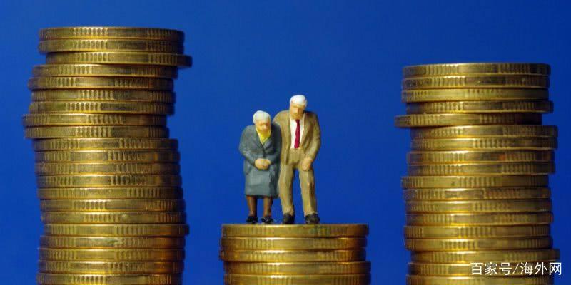 专家解读:养老保险基金,中央如何调剂?|养老保险基金|养老保险|中央