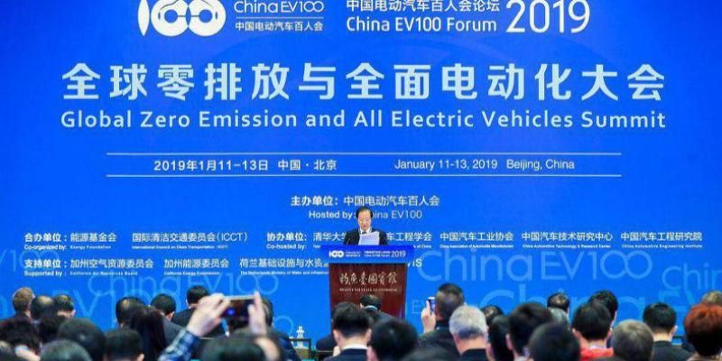 电动汽车百人会年会启幕 陈清泰:2030年国内电动车产销将超过1500万辆