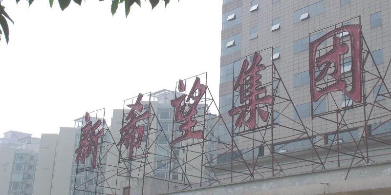 http://www.k2summit.cn/tiyujingsai/1175309.html