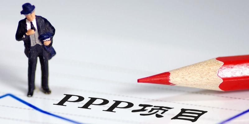 常庆海:PPP和专项债的协同是指在重叠领域、重叠项目上如何使用的问题