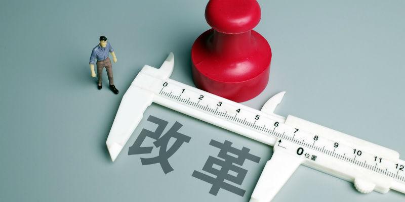 新葡京棋牌可以提现·178平米的四居室要怎么装修才出其不意,选择日式风格准没错!-深业欧景城装修