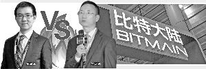 彩盈娱乐app下载地址·学林雅郡 VS 恒美嘉园在京口谁更胜一筹?