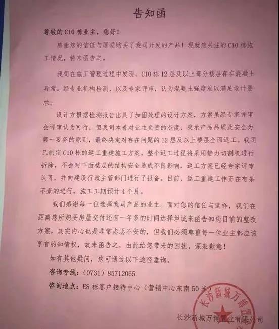 888澳门真人娱乐官网 10月京津冀PM2.5浓度同比下降10.3%,排名倒数十位河北占五城