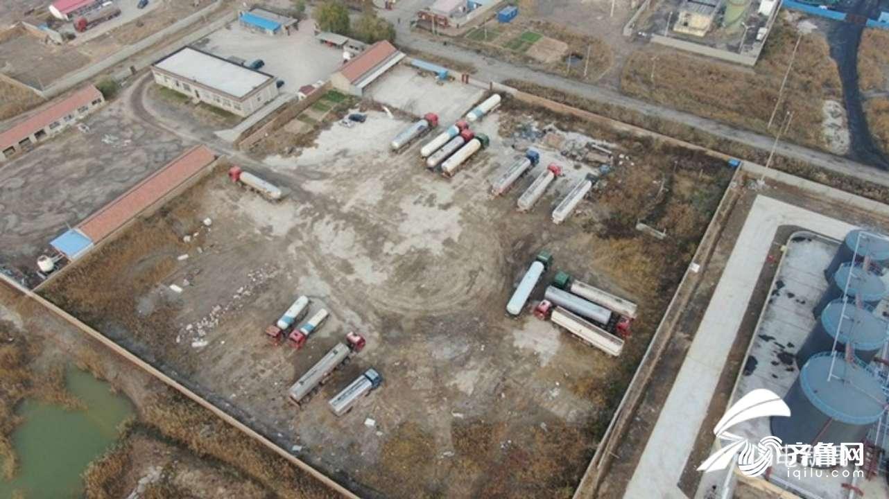 东营非法储存罐车全部清理出厂 涉事公司法人被行拘