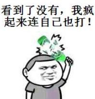 鼎博娱乐官方网站网址 开水烫餐具?饭凉了再放冰箱?好多小习惯都错了