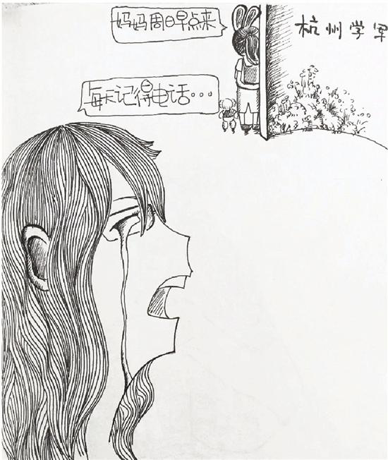 从女儿出生到考取清华大学 暖心妈妈都用漫画记录下来