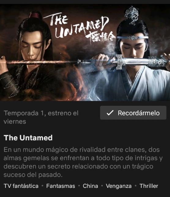 《陈情令》上架Netflix 将在北美欧洲等多地播出